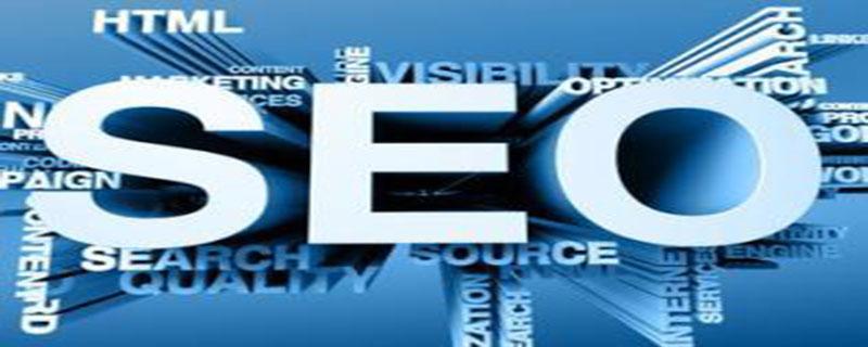 提高网站排名的因素有哪些