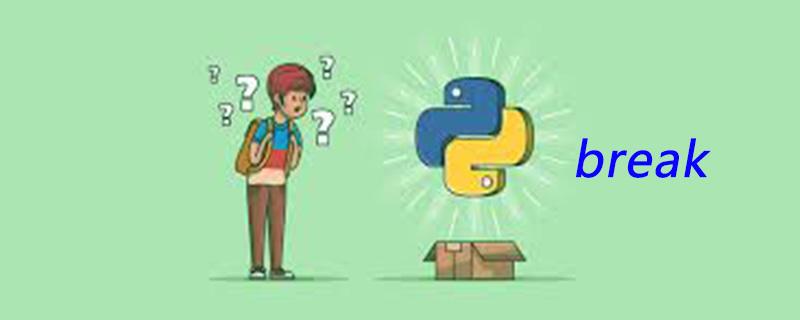 python判断循环体结束的方法