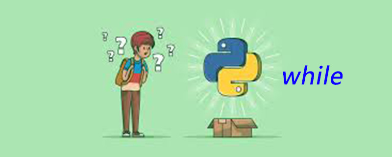 python限制循环次数的方法