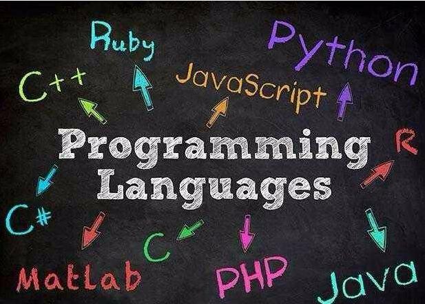 IT编程语言有哪些?我该学哪个编程语言比较好?