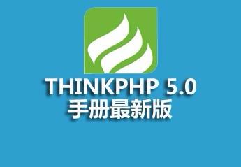 【php开发手册】推荐2017年最热门的6个php开发在线手册