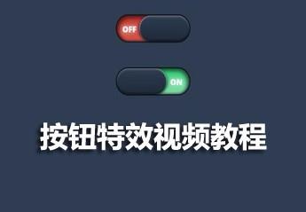 5个css3.0布局实战案例视频教程推荐