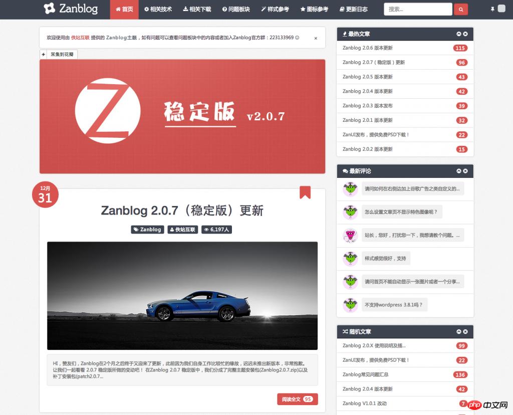 Zanblog   Bootstrap   WordPress博客主题   扁平化设计风格