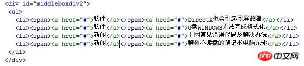 css+p解决文字溢出控制显示字数