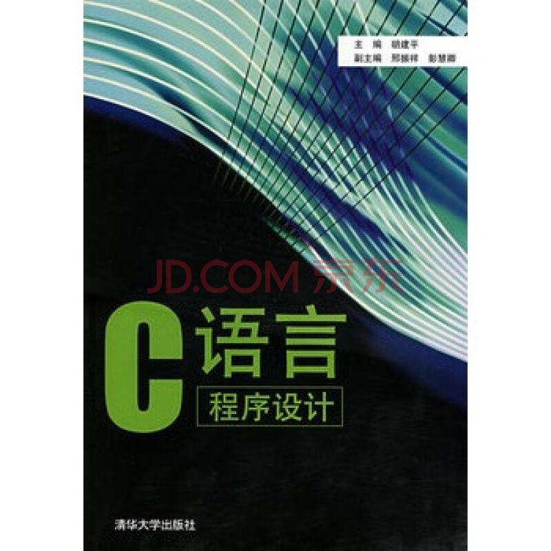 C语言 位段的详细介绍