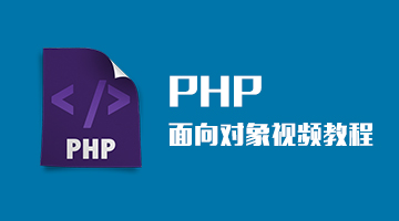 PHP安全-会话注入