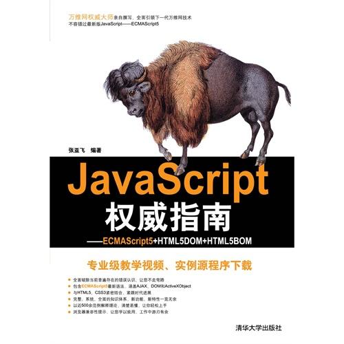 在Swift中使用JavaScript的方法和技巧详细介绍