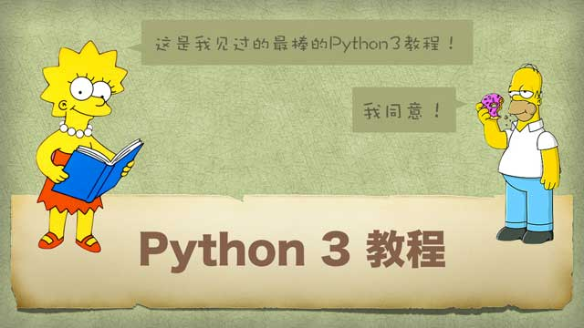 Python3实现爬虫抓取网易云音乐的热门评论分析(图)