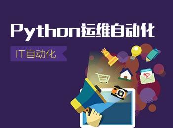 python使用正则表达式连接符的示例代码