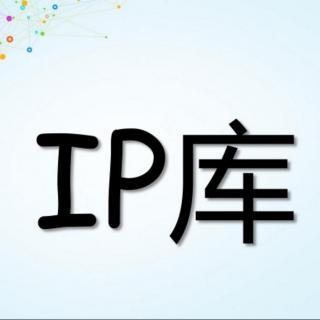 通过IPIP.NET实现数据库来查询IP地址的实例