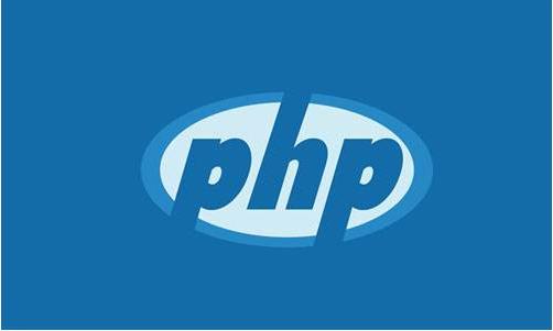 有关php发送HTTP请求方式介绍