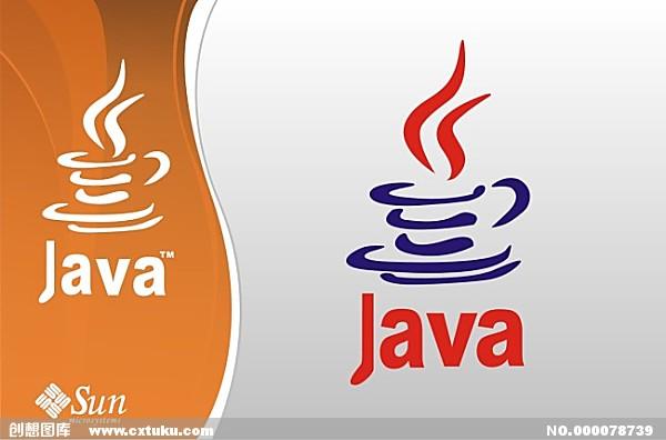 Java对象的XML序列化以及反序列化的详细介绍