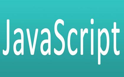 实例详解javascript 开发之网页兼容各种浏览器