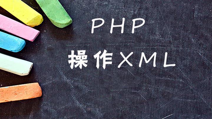 php goto语句的使用详解