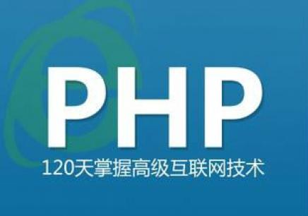 PHP安全-文件系统浏览