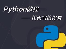 python实现二叉堆与堆排序的代码实例