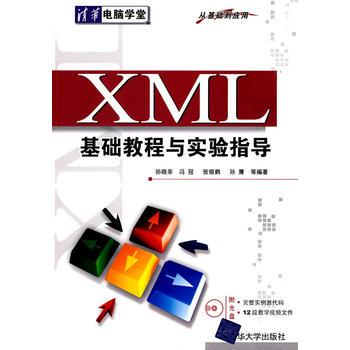 应用CSS转换XML文档的代码详解