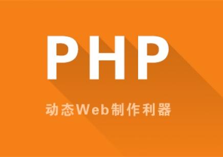 php中goto操作符的详细介绍