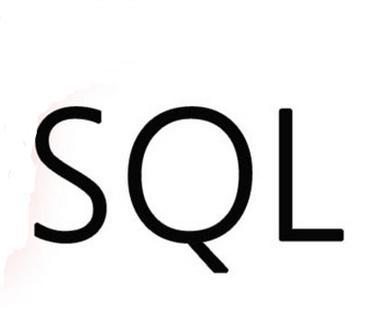 一些工作和学习中经常用到的SQL语句