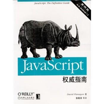 关于vue.js获取数据库数据的实例代码