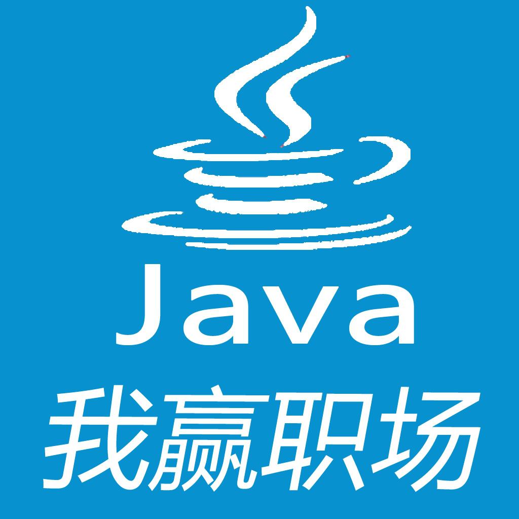 Java多线程编之管道通信的实例分析