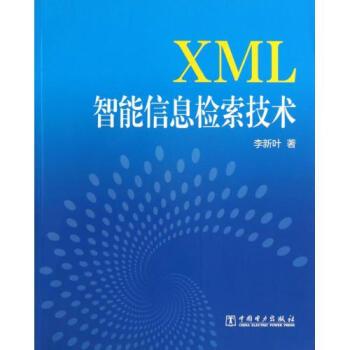 如何通过XSLT转换XML的示例代码