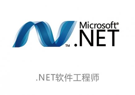 .NET中core如何利用Redis发布订阅的实例分析