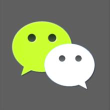 微信通过某个事件推送消息