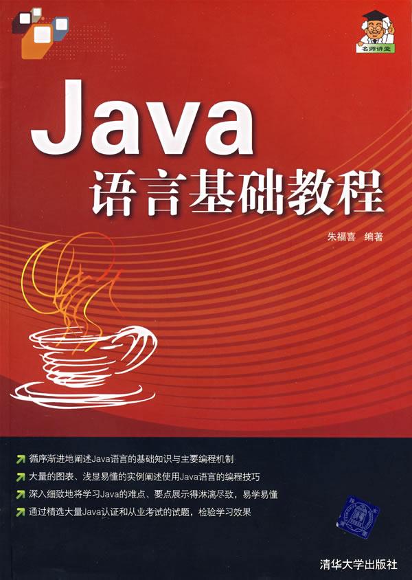 Java如何利用策略模式操作JDBC数据库的实例分析