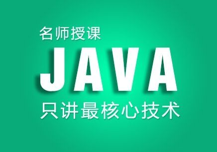 Java内存管理与内存溢出异常的详细介绍