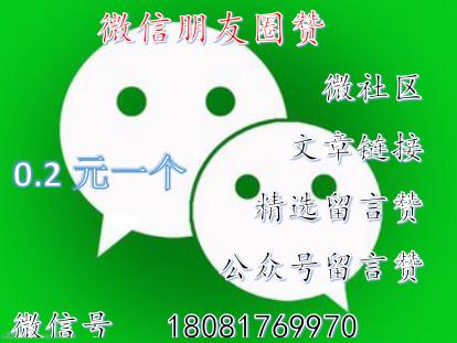 微信小程序 教程之小程序配置