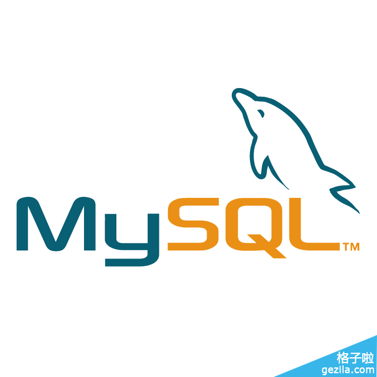 MySQL提数据高分页效率