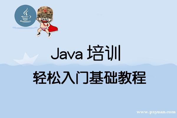 Java中关于selenium处理极验滑动验证码的示例