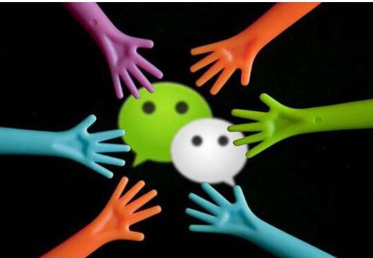 微信开发 分享朋友圈或好友代码