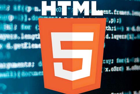 HTML5本地数据库实例详解