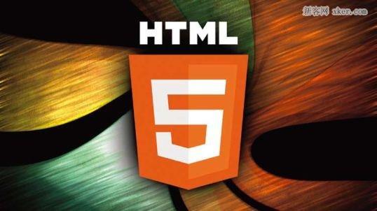 用js+HTML5实现的小游戏-- 捕鱼达人游戏