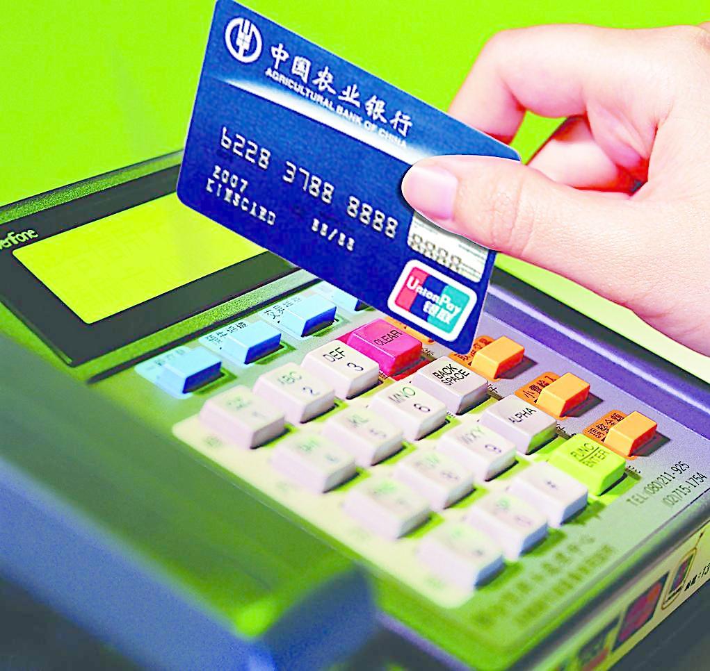 详解微信支付开发之刷卡支付实例