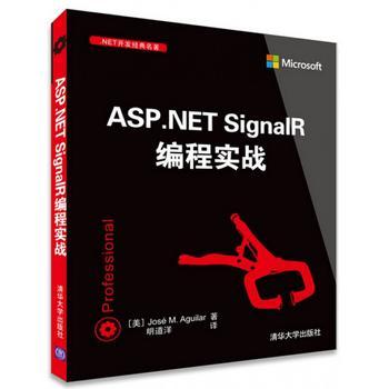 总结asp.net内置对象(Response)使用方法实例