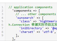 Yii2框架整合Xunsearch搜索引擎的方法