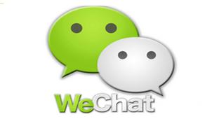 使用EasyWechat快速开发微信公众号支付