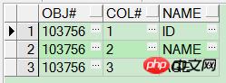 如何修改Oracle数据库表中字段顺序