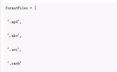 利用 python 对目录下的文件进行过滤删除实例详解
