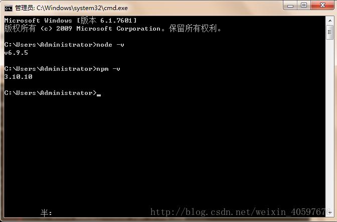 图文实例详解vue、node、webpack环境搭建教程