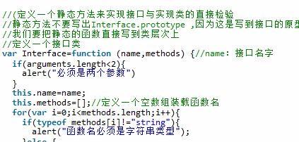 JavaScript适配器模式实例详解