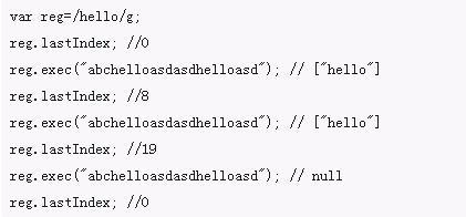 Javascript中正则表达式的使用方法