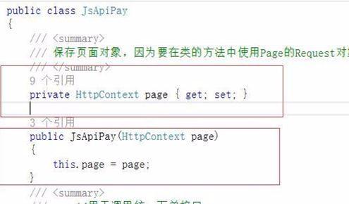 微信小程序支付之c#后台实现方法实例详解