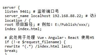 Nginx 解决WebApi跨域二次请求实例