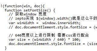 html5页面rem布局适配方法详解