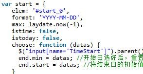 JavaScript框架Angular和React区别大解析