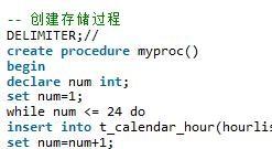 MySQL创建存储过程并循环添加记录方法详解